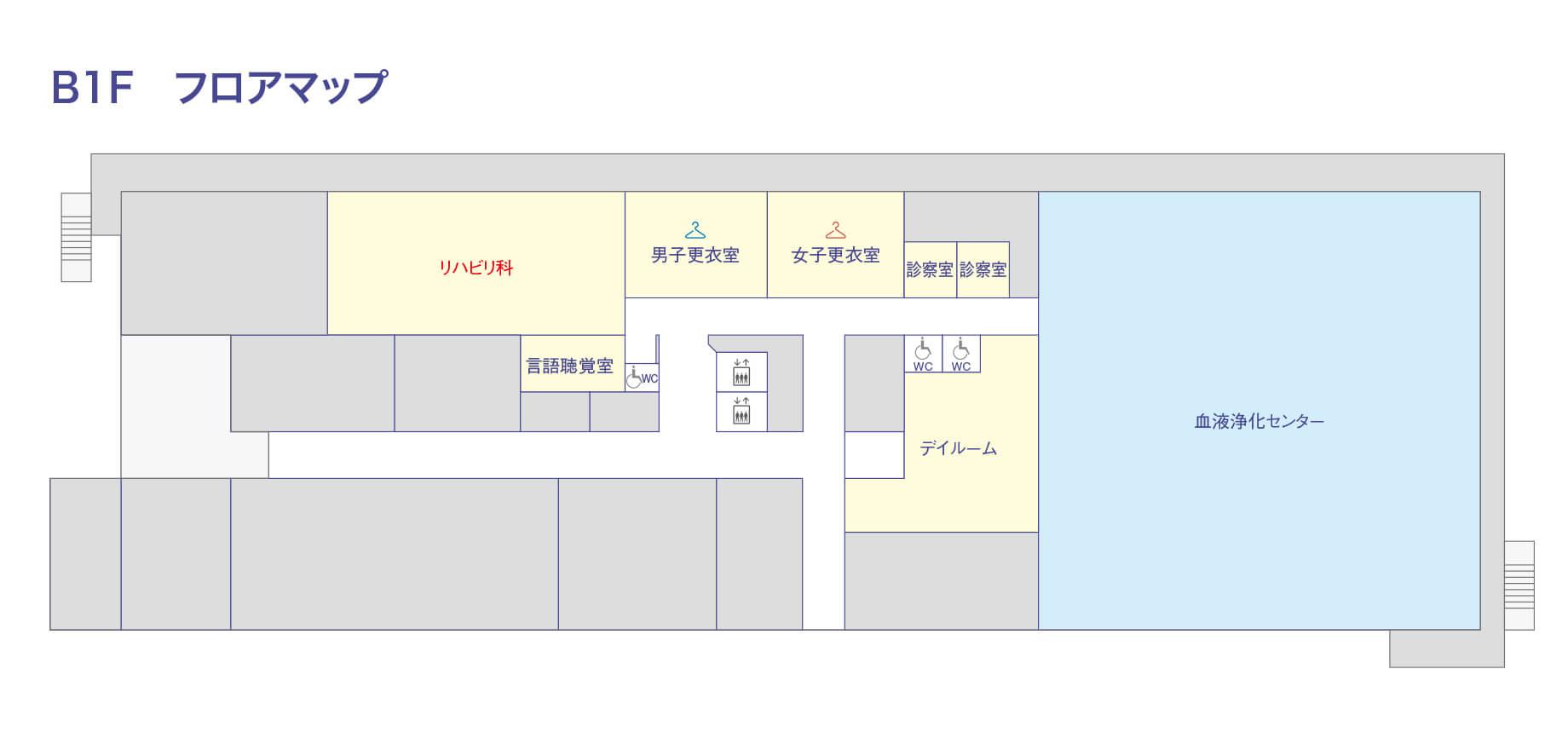 地下1階フロアマップ図