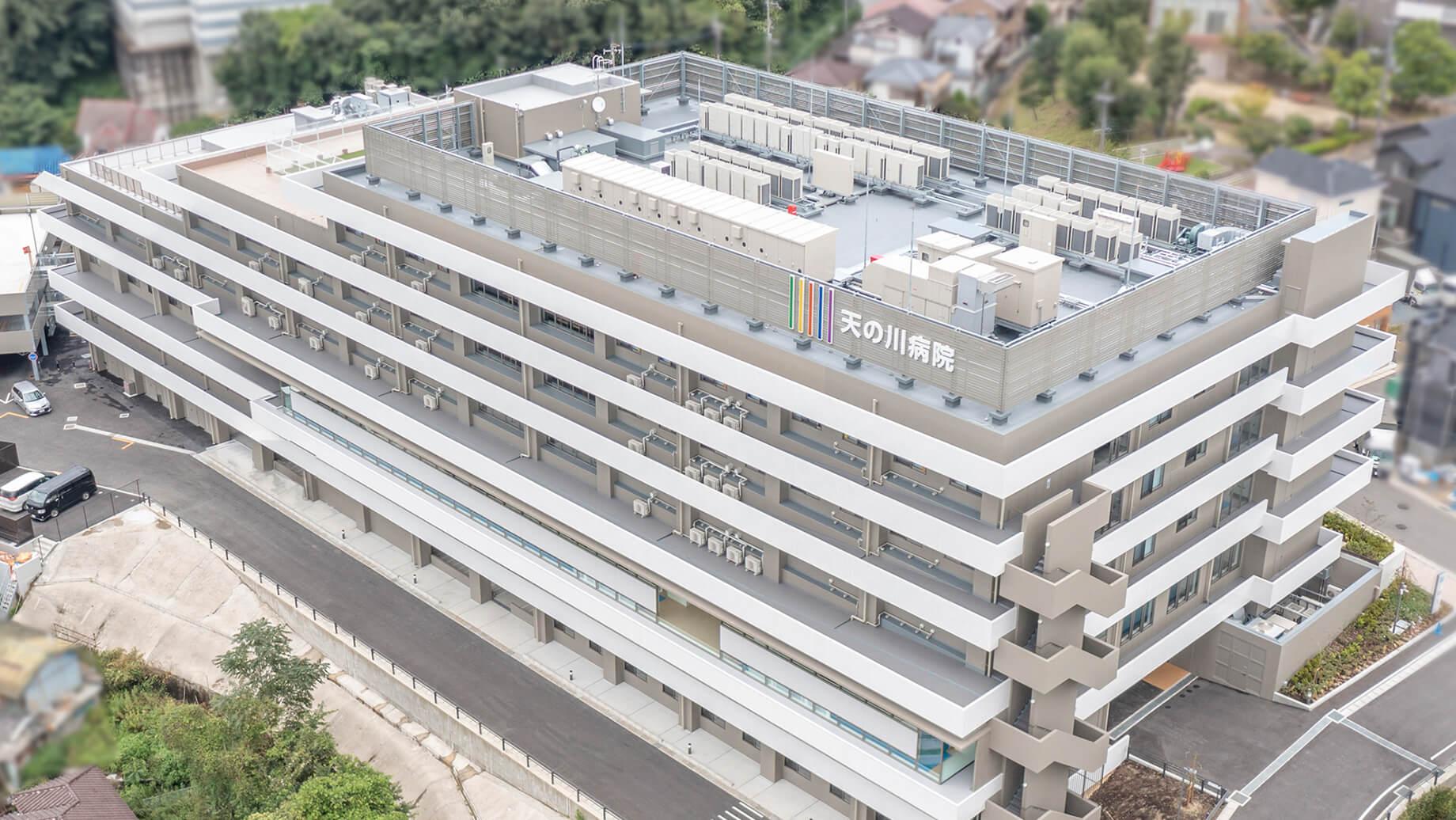 天の川病院 外観写真